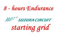 Starting grid Suzuka 8 Hours 2016