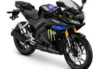 Foto Yamaha  R15 Monster Energy MotoGP