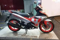 MX King 150 Special Edition Ultramen, Harga 43 Jutaan