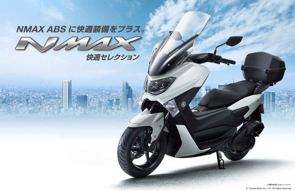 amaha NMAX 125 Comfort ABS, Specs and Price
