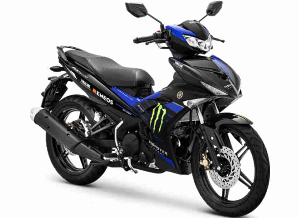 Yamaha MX King Monster Energy