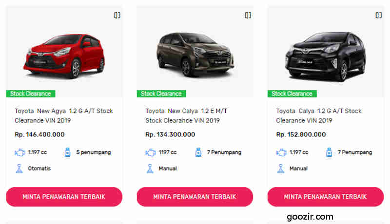 mobil stock clearance