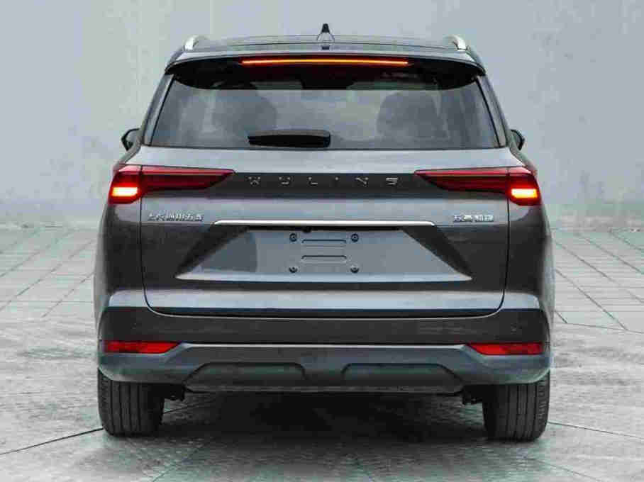 Wuling Victory